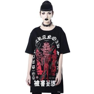 Unisex T-Shirt KILLSTAR - Paranoid, KILLSTAR